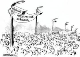 Ραγκούσης-Σπίρτζης: Κράτος της Δεξιάς με μοντέλο οργάνωσης από τη δικτατορία - Κεντρική Εικόνα