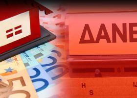 Έρχεται «τσουνάμι» καταγγελιών «κόκκινων» δανείων από τις τράπεζες - Τι αλλάζει από 15/9 - Κεντρική Εικόνα