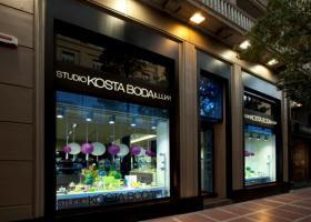 Αγωγή Kosta Boda κατά Ελληνικού Δημοσίου για την καταστροφή του 2012  - Κεντρική Εικόνα
