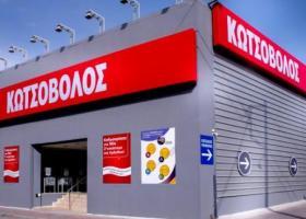 Ο Κωτσόβολος προειδοποιεί για απάτη με δωροεπιταγές - Κεντρική Εικόνα