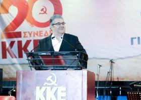 ΚΚΕ 20ο Συνέδριο: Ολοκλήρώθηκαν οι εργασίες- Η ΚΕ εξέλεξε Γ.Γ τον Δ. Κουτσούμπα - Κεντρική Εικόνα