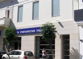 Νέο πρόγραμμα στήριξης των επιχειρήσεων από την Παγκρήτια Τράπεζα - Κεντρική Εικόνα