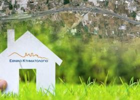 Συνάντηση Χατζηδάκη με ΠΟΜΙΔΑ για θέματα Κτηματολογίου - Κεντρική Εικόνα
