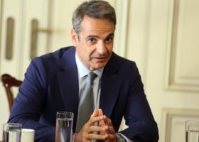 Με τη διοίκηση του ΤΑΙΠΕΔ συναντάται ο πρωθυπουργός Κυρ. Μητσοτάκης - Κεντρική Εικόνα