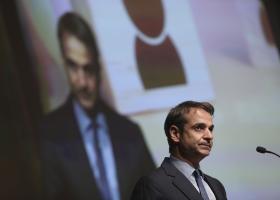 ΝΔ: Ο κ. Τσίπρας επιβεβαίωσε ότι ζει εκτός τόπου και χρόνου - Κεντρική Εικόνα