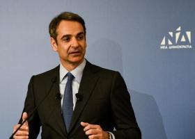 Ο Κ. Μητσοτάκης στο Ζάγκρεμπ για την εκλογή της νέας ηγεσίας του ΕΛΚ - Κεντρική Εικόνα