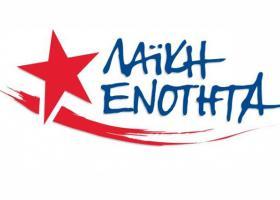 ΛΑΕ: Μπορούν να φορολογηθούν και στην Ελλάδα οι δραστηριότητες Ελλήνων επιχειρηματιών που «μεταναστεύουν» στη Βουλγαρία - Κεντρική Εικόνα