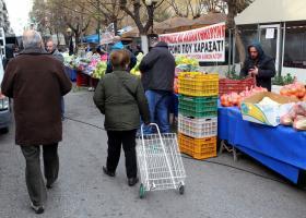 Κουπόνια 1.000 ευρώ για αγορές από τις λαϊκές σε πολύτεκνους της Αττικής - Κεντρική Εικόνα