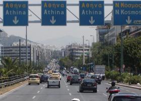 Περιφέρεια Αττικής: Απαραίτητες για την οδική ασφάλεια οι εργασίες ανακατασκευής της Λ. Συγγρού - Κεντρική Εικόνα