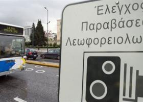 Ξανά σε λειτουργία οι κάμερες στις λεωφορειολωρίδες - Κεντρική Εικόνα