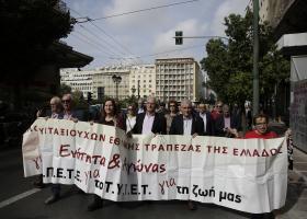 Οι 16.500 συνταξιούχοι της Εθνικής «σπρώχνονται» προς το ΕΤΕΑΕΠ - Κεντρική Εικόνα