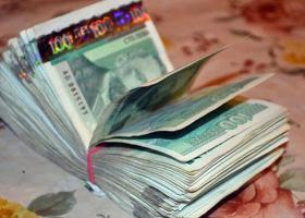 Βουλγαρία: Σύλληψη τραπεζικού υπαλλήλου για υπεξαίρεση 400.000 λέβα - Κεντρική Εικόνα