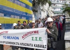 Η ΓΣΕΕ καταγγέλλει τη σύλληψη συνδικαλιστών στα Λιπάσματα Καβάλας - Κεντρική Εικόνα