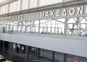 Λύση στο πρόβλημα περιορισμένης ορατότητας στο «Μακεδονία» από τον Οκτώβριο - Κεντρική Εικόνα