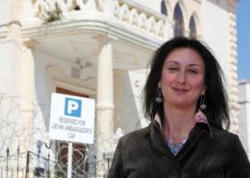 Μάλτα: Η αστυνομία έχει ταυτοποιήσει αυτούς σχεδίασαν τη δολοφονία της δημοσιογράφου Ντάφνι Καρουάνα  - Κεντρική Εικόνα