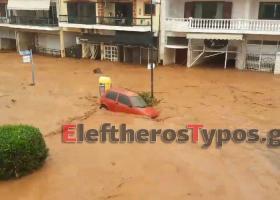 Αρχίζει σήμερα η υποβολή αιτήσεων για το εφάπαξ επίδομα στους πλημμυροπαθείς Μάνδρας - Κεντρική Εικόνα