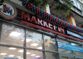 Market In: Καταδρομική επίθεση κουκουλοφόρων σε 7 καταστήματα  - Κεντρική Εικόνα
