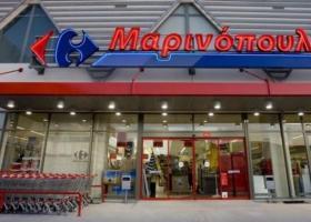 Οι τράπεζες έβαλαν «πλάτη» για την Μαρινόπουλος - Κεντρική Εικόνα