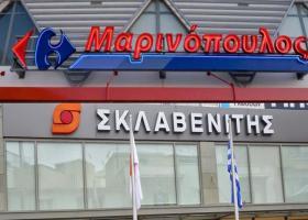 Δύο χρόνια μετά τη μεγάλη... διάσωση του δικτύου της Μαρινόπουλος, δικαιώνεται η οικογένεια Σκλαβενίτη - Κεντρική Εικόνα