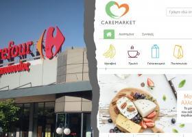 Το CareMarket έβγαλε από τα ράφια του την... Μαρινόπουλος - Κεντρική Εικόνα
