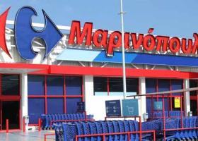 Βγαίνουν στο «σφυρί» σουπερμάρκετ της Μαρινόπουλος  - Κεντρική Εικόνα