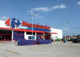Οι μεγάλοι χαμένοι των τροφίμων από την πτώχευση της Μαρινόπουλος - Κεντρική Εικόνα