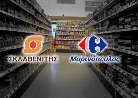 Ποιος θα εποπτεύει την Σκλαβενίτης στην εκποίηση των 22 σούπερ μάρκετ της Μαρινόπουλος - Κεντρική Εικόνα