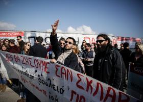 Πορεία εκπαιδευτικών και μαθητών κατά του νομοσχεδίου Γαβρόγλου - Κεντρική Εικόνα