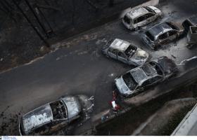 Τα 9 άμεσα μέτρα ανακούφισης των πληγέντων από τις πυρκαγιές - Κεντρική Εικόνα