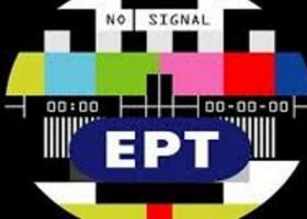Κάποιοι θέλουν... αργία την ημέρα του «μαύρου» στην ΕΡΤ - Τι προτείνει η διοίκηση - Κεντρική Εικόνα