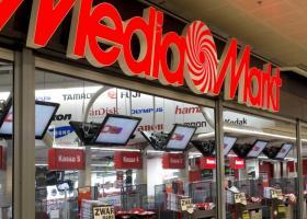 Έρχονται τα «Media Markt Club Days» με χαμηλότερες τιμές - Κεντρική Εικόνα
