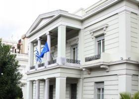 ΥΠΕΞ: Δηλώσεις αμφισβήτησης της Συνθήκης της Λωζάνης είναι απαράδεκτες - Κεντρική Εικόνα