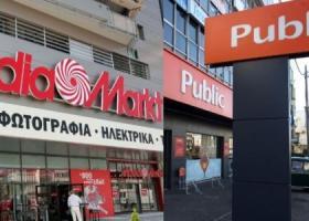 Ξεκινά σήμερα η υλοποίηση της συμφωνίας Public – MediaMarkt - Κεντρική Εικόνα