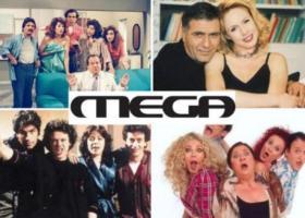 Ποιο κανάλι μπαίνει «σφήνα» για την ταινιοθήκη του Mega - Κεντρική Εικόνα