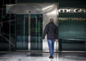 Οι εργαζόμενοι του MEGA θα λάβουν μισό εκατ. ευρώ από τον ΟΑΕΔ - Κεντρική Εικόνα