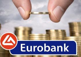 Eurobank: Στην τελική ευθεία η τιτλοποίηση «μαμούθ», δανείων αξίας 9,5 δισ. ευρώ - Κεντρική Εικόνα