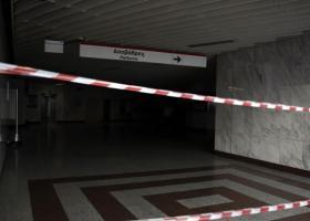 Κλείνουν το απόγευμα σταθμοί του μετρό λόγω Μέρκελ - Κεντρική Εικόνα