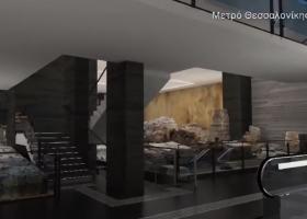 Θεσσαλονίκη: Έτσι θα είναι ο σταθμός Βενιζέλου του πιο σύγχρονου μετρό της Ευρώπης (Video) - Κεντρική Εικόνα