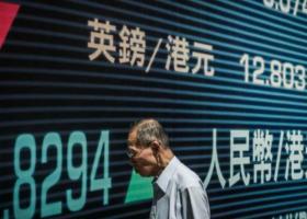 Μικρή άνοδο σημείωσαν οι κινεζικές μετοχές - Κεντρική Εικόνα
