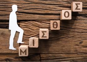 Τι αλλάζει σε μισθούς, συμβάσεις και υπερωρίες για εργαζόμενους και εργοδότες - Κεντρική Εικόνα