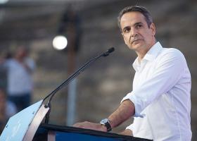 Οι επενδύσεις στην Ελλάδα στο επίκεντρο της συνάντησης Μητσοτάκη-Μακρόν - Κεντρική Εικόνα