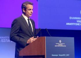 Μητσοτάκης: Μεγάλο στοίχημα για την ανάπτυξη το νέο ΕΣΠΑ - Κεντρική Εικόνα
