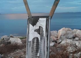 Μυτιλήνη: Η 'Κρυπτεία' ανέλαβε την ευθύνη για το γκρέμισμα του μνημείου για τους πρόσφυγες - Κεντρική Εικόνα