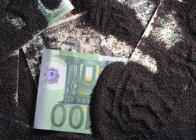 Καταθέσεις: «Φύλλο και φτερό» από 7 διωκτικές αρχές - Τι προβλέπει το νομοσχέδιο για το ξέπλυμα μαύρου χρήματος - Κεντρική Εικόνα