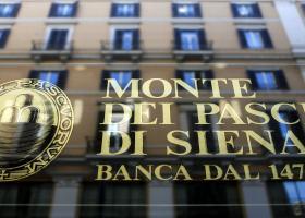 ΕΚΤ: Ζήτησε μείωση 30% NPL's από ιταλική τράπεζα - Κεντρική Εικόνα