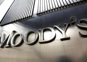 Moody's: Credit Positive για μελλοντικές τιτλοποιήσεις το πλαίσιο για την α' κατοικία - Κεντρική Εικόνα