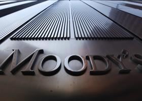 Θετικό outlook για Alpha Bank, Eurobank και Εθνική από τη Moody's - Κεντρική Εικόνα