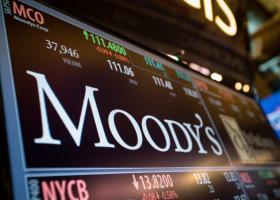 Εύσημα Moody's σε Λευκωσία για τις αλλαγές στις εταιρίες «βιτρίνες» - Κεντρική Εικόνα