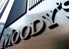 Moody's: Πιστωτικά θετικό το ομόλογο Tier II της Πειραιώς - Κεντρική Εικόνα