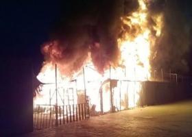 Συγκρούσεις στο Κέντρο Υποδοχής και Ταυτοποίησης, στη Μόρια, μεταξύ μεταναστών και Αστυνομίας - Κεντρική Εικόνα